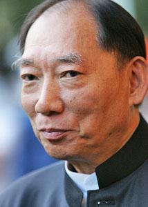 Юэн Ву Пинг
