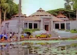 Посетительский центр на острове Кауаи