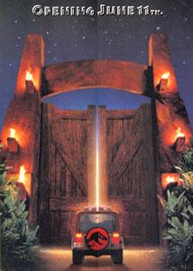 Постер Парка Юрского периода